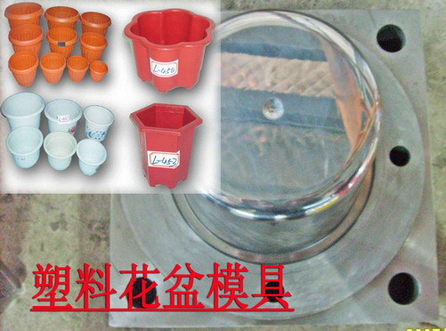 Flower Pot Of Plastic Molds Ay 600a Mould Products