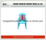 Household Chair Mould with Interchangable Back Insert