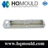 Hq Air Conditioner Plastic Injection Mould