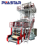 Ruian Aoxiang Packaging Machinery Co., Ltd.