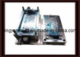 Plastic Injection Mould (LY-896)