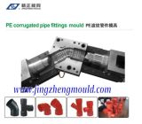 PE Conntection Pipe Fitting Mold/Molding