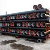 Xinxing Ductile Cast Iron Pipes