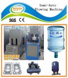 Semi-Auto Blow Molding Machine (One Plus One Standard Type)