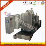 Christmas Ball Metallization Coating Machine