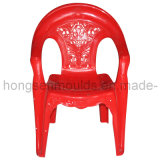 Plastic Chair Mold/Mould/Commodity Mold (YS15067)