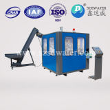 Fully Automatic Plastic Bottle Manufacturing Plant