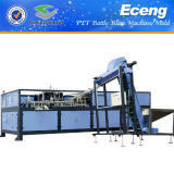 Blowing Moulding Machine Spare Parts