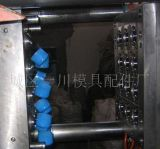 5-Gallon Cap Mould for Plastic Injection Mould Yc20140708