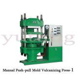 Manual Push-Pull Mold Vulcanizing Press