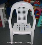 Plastic Chair Molds (T166)