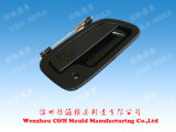 High Quality Plastic Injection Mould/Molding/Plastic Auto Door/Car Handle/Auto Part/Plastic Production