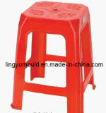 Plastic Stool Moulding/ Commodity Mold (LY-4006)