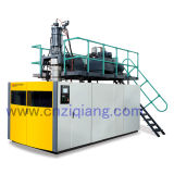 Extrusion Blow Molding Machine (25-160L) (ZQB80/90/100/120)