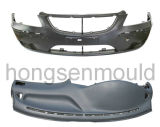 Car Bumper Mould--Plastic Injection Mold (YS15412)