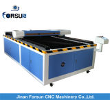 Jinan Forsun CNC Machinery Co., Ltd.