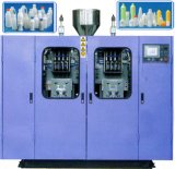 Automatic PP/PE Bottle Extrusion Blow Moulding Machine (CS-75D)
