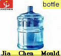5 Gallons Bottle Mould (JC-0005)