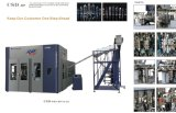Pet Two-Stage Linear High-Speed Automatic Blow Molding Machine (CSD-RP Series)
