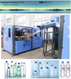 Full Automatic 2 Cavities Bottle Blowing Machine,