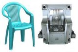 Plastic Chair Mould Molds Plastic Children Chair Mould