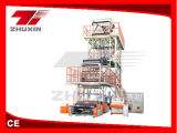 Three Layer Co-Extrusion Blown Film Machine (3SJ-50/65)