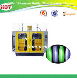 200ml Shampoo Bottle Blow Molding Machine