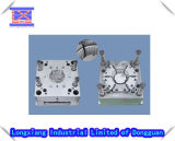 Professional Manufacuring of Plastic Injection Mould