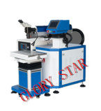 Metal Materials Laser Welding Machine (GS-200M)