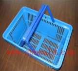 Basket Mould (QB6023)