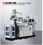 Plastic Extrusion Blow Moulding Machine