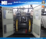 Plastic Bottle Blowing Moulding Machine China