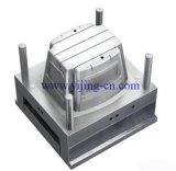 Latest Injection Mould Design (YJ-M126)