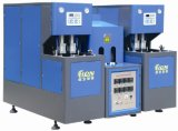 Bs-1600 Semiautomatic Blow Molding Machine (BS-1600)