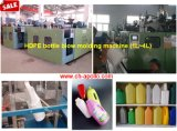 High-Speed Auto Blow Moulding Machine (ABLB45)