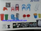 Chair Mould (JZ-P-D-01-022_A)