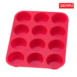 Silicone Muffin/ Cake Mould (SP-SB018)