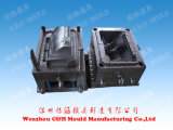 Injection Mould for Plastic Auto Part/ Auto Mold