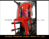 Plastic Chair Mould/Mold (LY-1101)